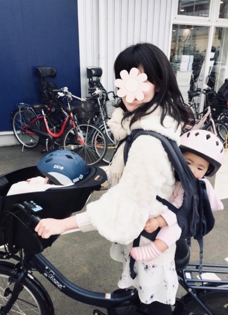 双子自転車